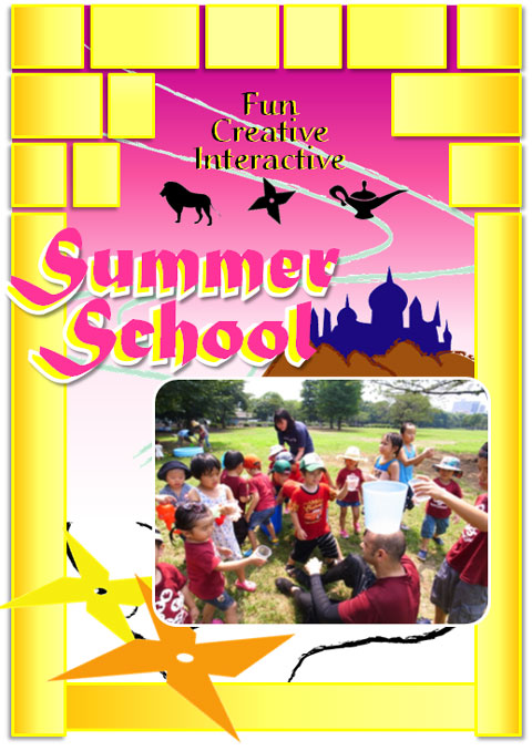 summer-school-2011