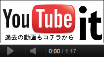 プリスクール 動画 YOUTUBE IT