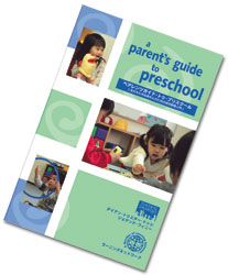 a parent's guide to prescool