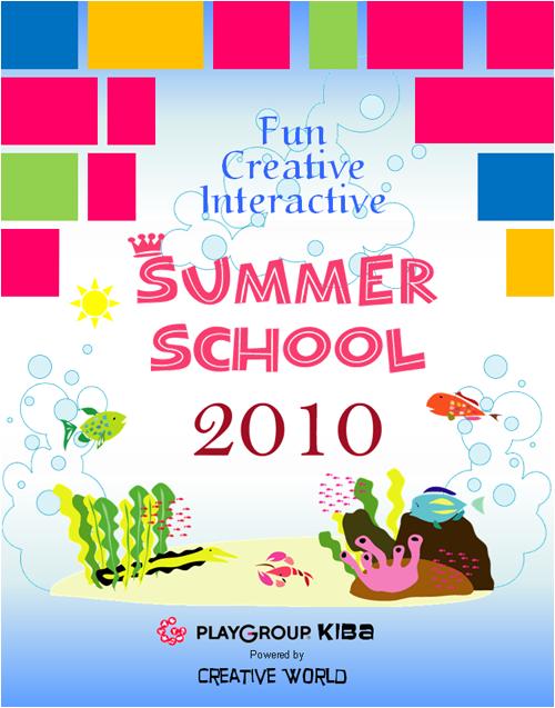 summerschool2010