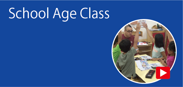 School Age Class